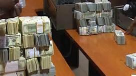 Andrew Yakubu NNPC loot